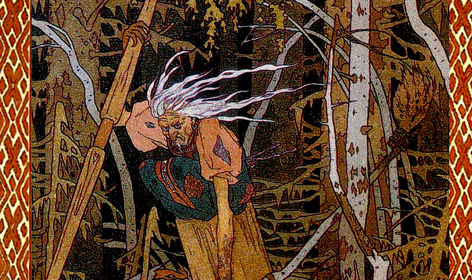 Baba Yaga in her mortar, illustrated by Ivan Bilibin, 1902